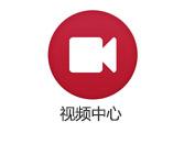 卡丘熊视频中心