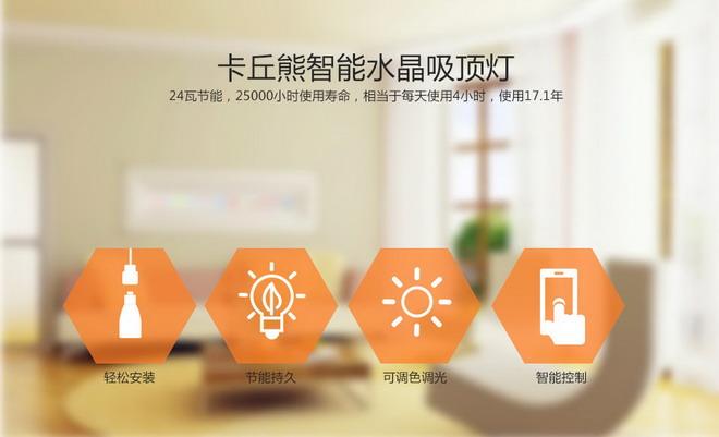家庭智能照明系统讲解