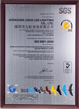 卡丘熊ISO认证证书