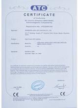 卡丘熊LED射灯CE认证证书