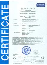 卡丘熊LED灯带CE认证证书