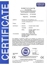 卡丘熊日光灯管CE认证证书