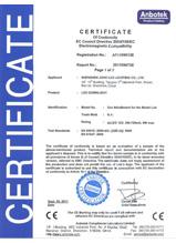 卡丘熊LED筒灯CE认证证书