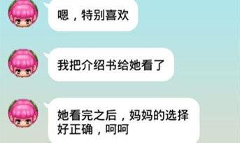 来自广东江门的郭泳熙妈妈这样说: